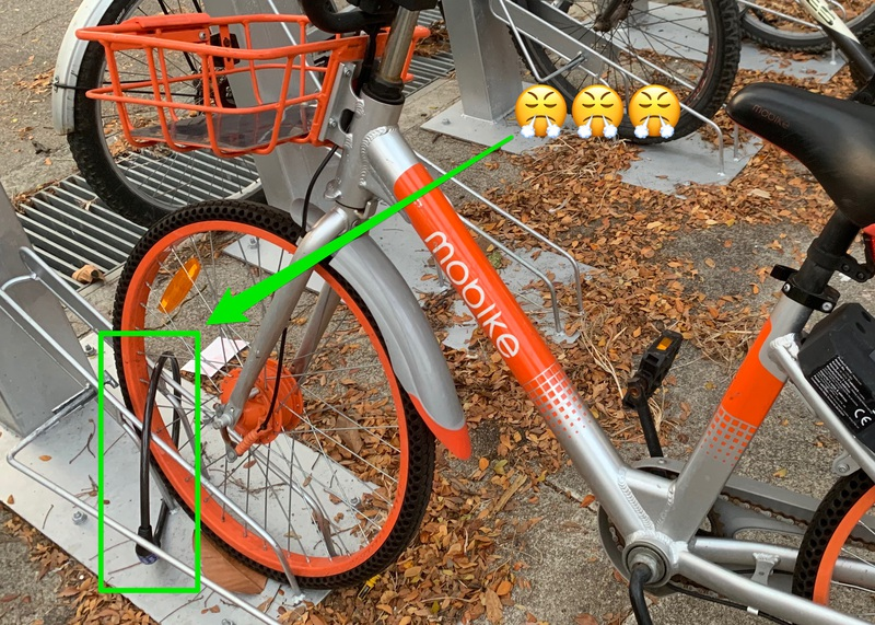 Mobike Private Lock